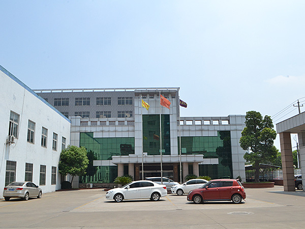 Administrative Building